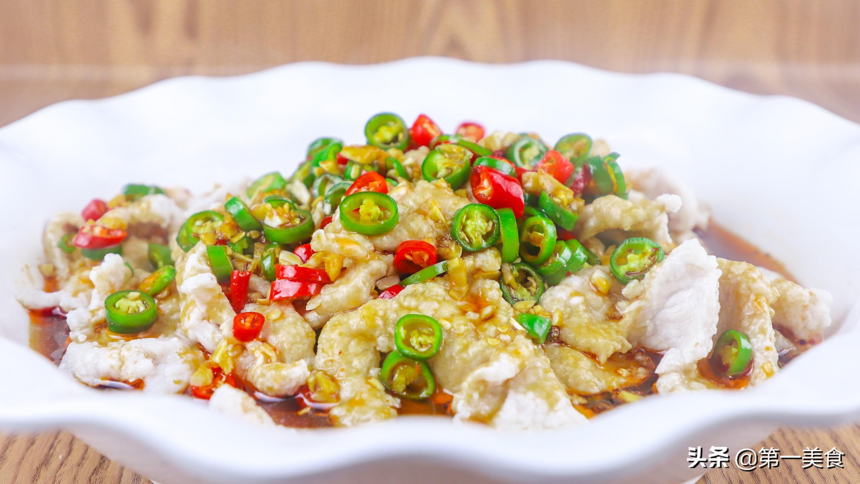 四川人都喜欢吃的酸辣滑肉 肉片这样腌制 口感嫩滑 酸辣爽口