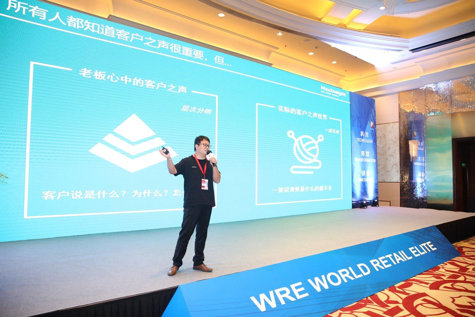 """卓思斩获WRE数字化转型峰会""""最佳零售体验管理解决方案创新奖""""插图"""