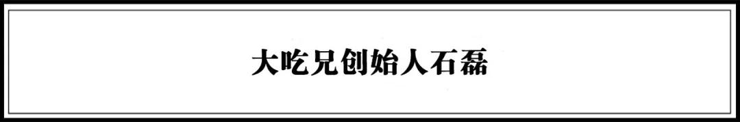 24個品牌,它們正在構成中國食品行業的最強生力軍