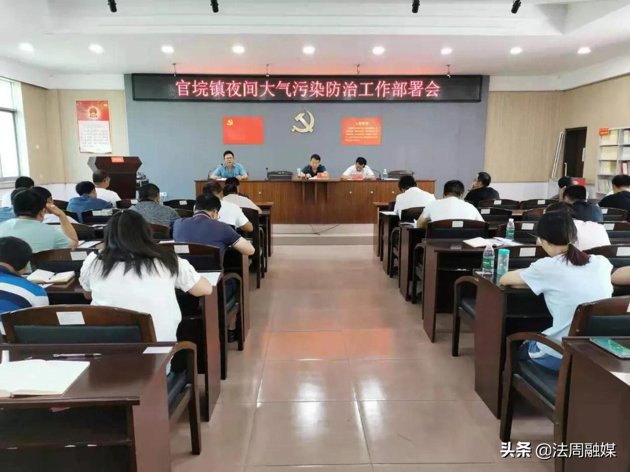 澧县官垸镇:扎实推进大气污染治理工作