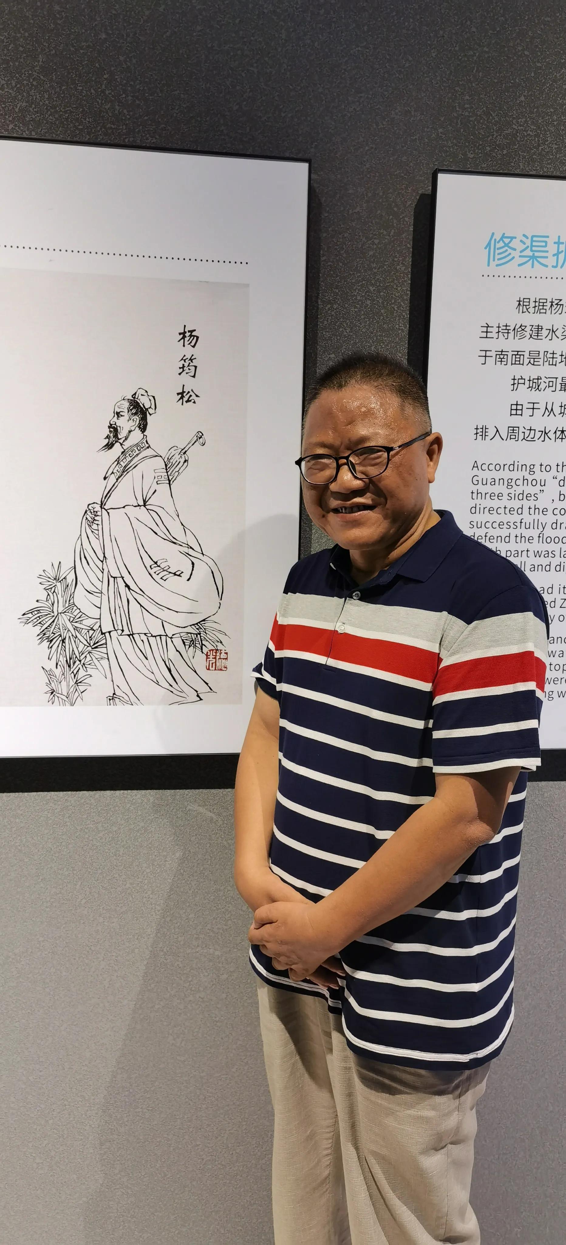 辛丑年夏季第一期杨公古法风水传承班圆满结束