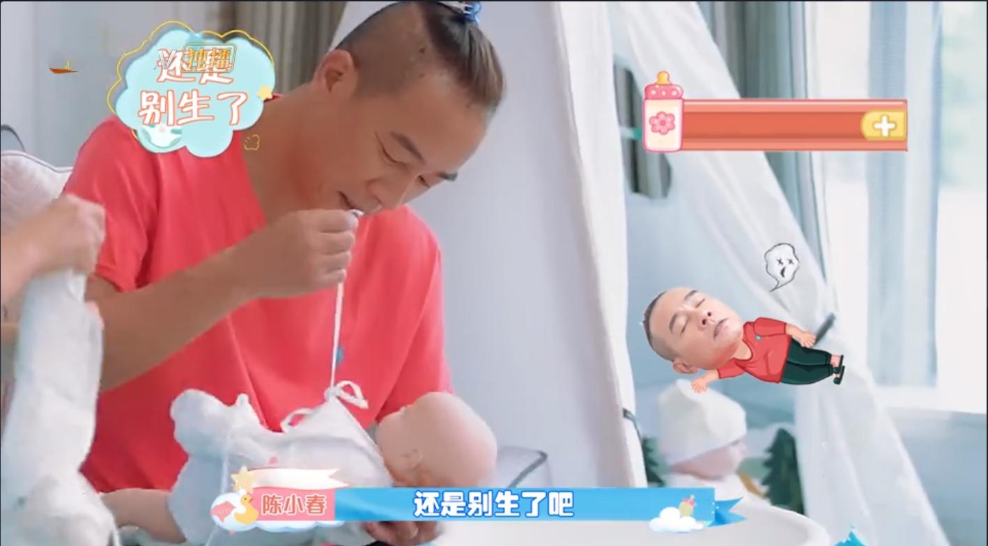 陳小春奶爸模擬考試,脫不下娃娃和尚服說別生了,應采兒說太遲了
