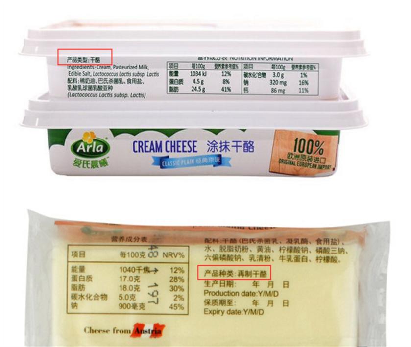 儿童奶酪评测前篇:给宝宝选奶酪,掌握这些原则和方法,错不了