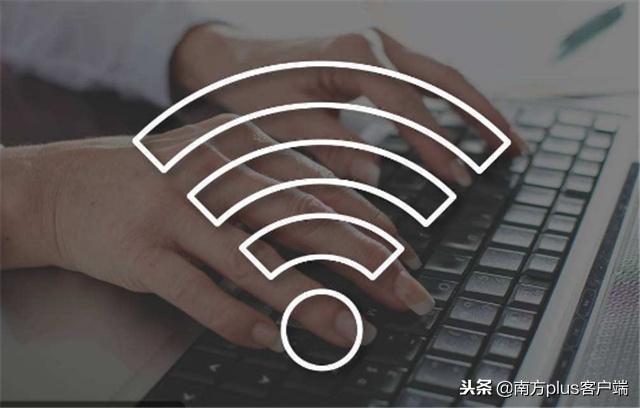 "5G来啦,WiFi""死到临头""?"