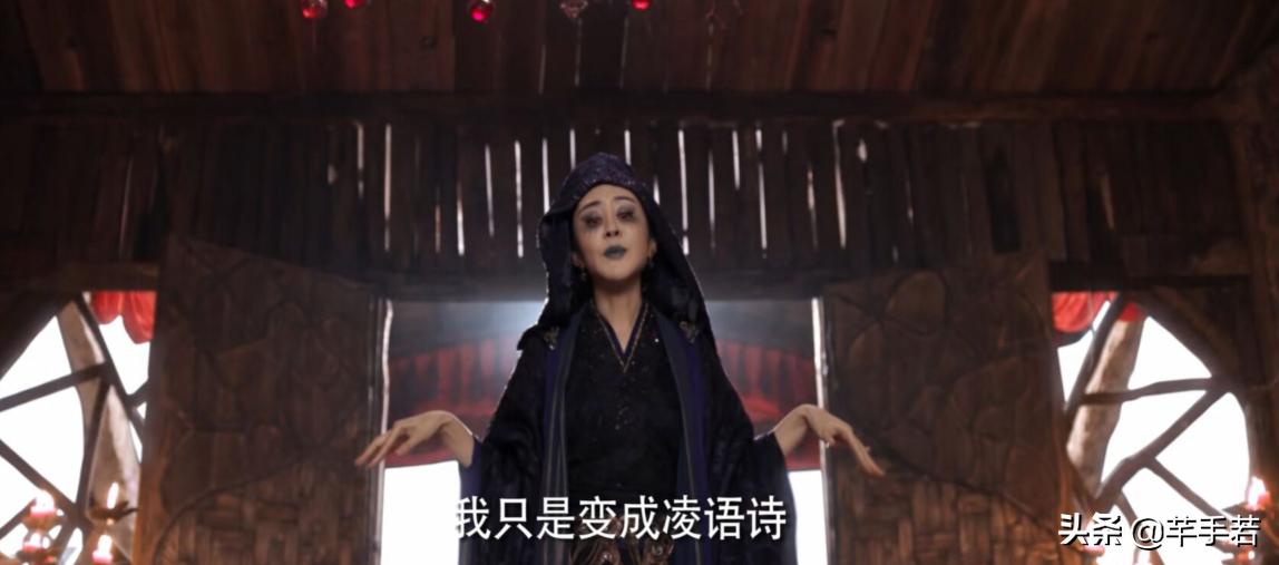 《灵域》启用双歌手做主演,剧情完全脱离原著,玄幻剧变成偶像剧