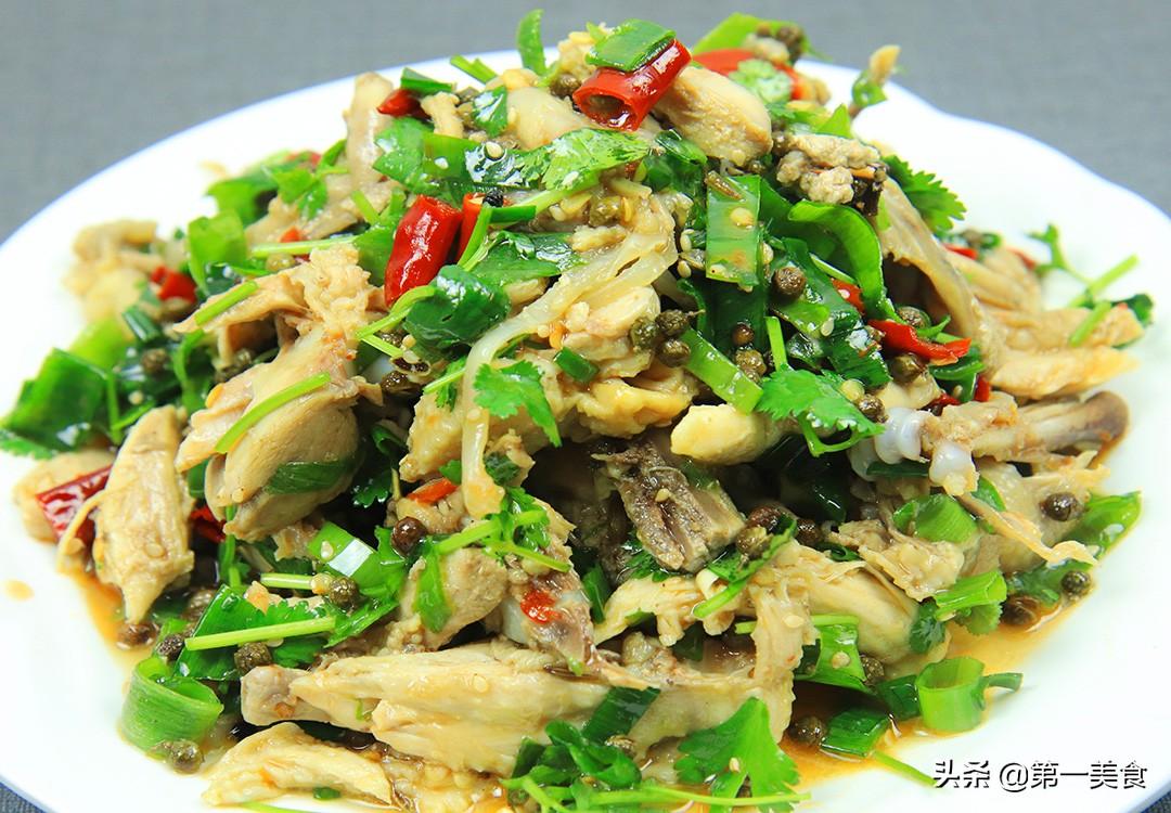 【椒麻鸡】做法步骤图 麻辣鲜香 鸡肉鲜嫩又入味