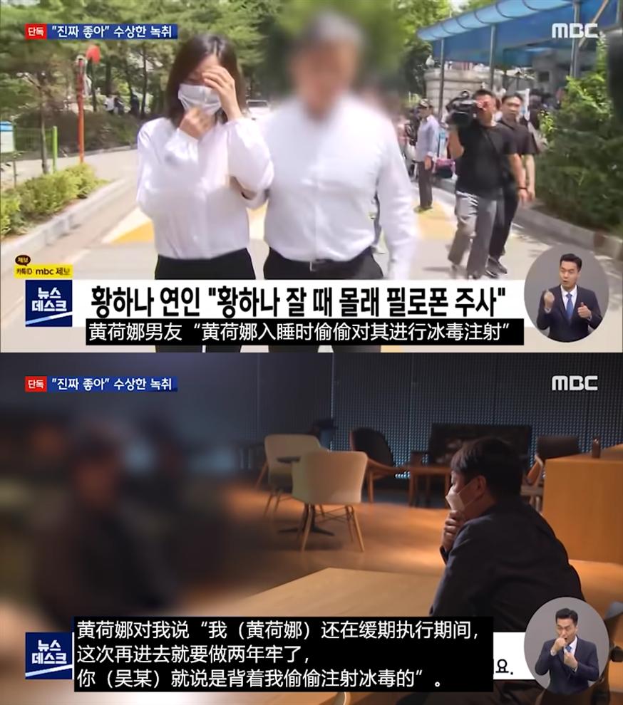 韩娱:柳真发声、黄荷娜案件、素媛案罪犯、dara曾被嘲、泫雅