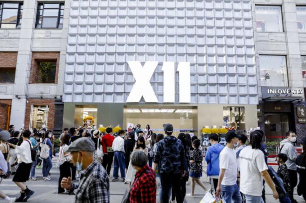 「零售」KK集团或完成京东领投的新一轮3亿美元融资
