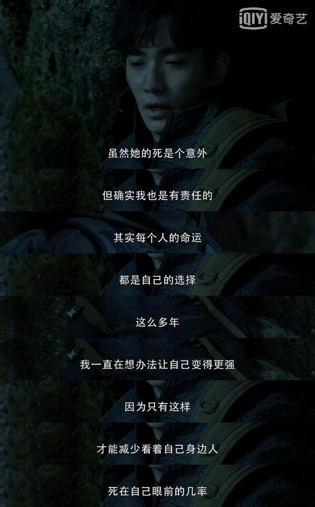 """实力""""姐控""""江子算,你才是撑起重启二的那个人"""