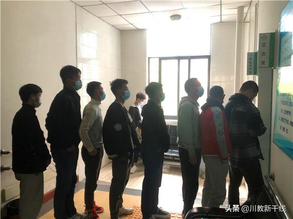 四川省商贸学校:多措并举护航毕业班学子安全离校