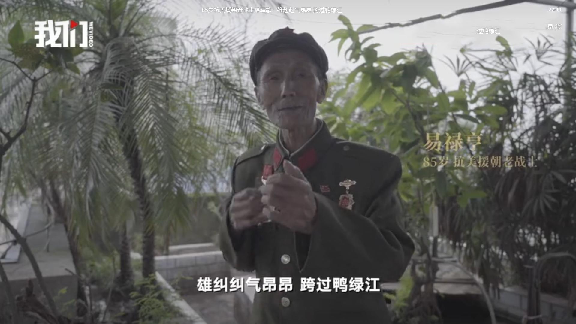 纪念抗美援朝70周年大会隆重举行,军嫂张馨予晒与爷爷的合照