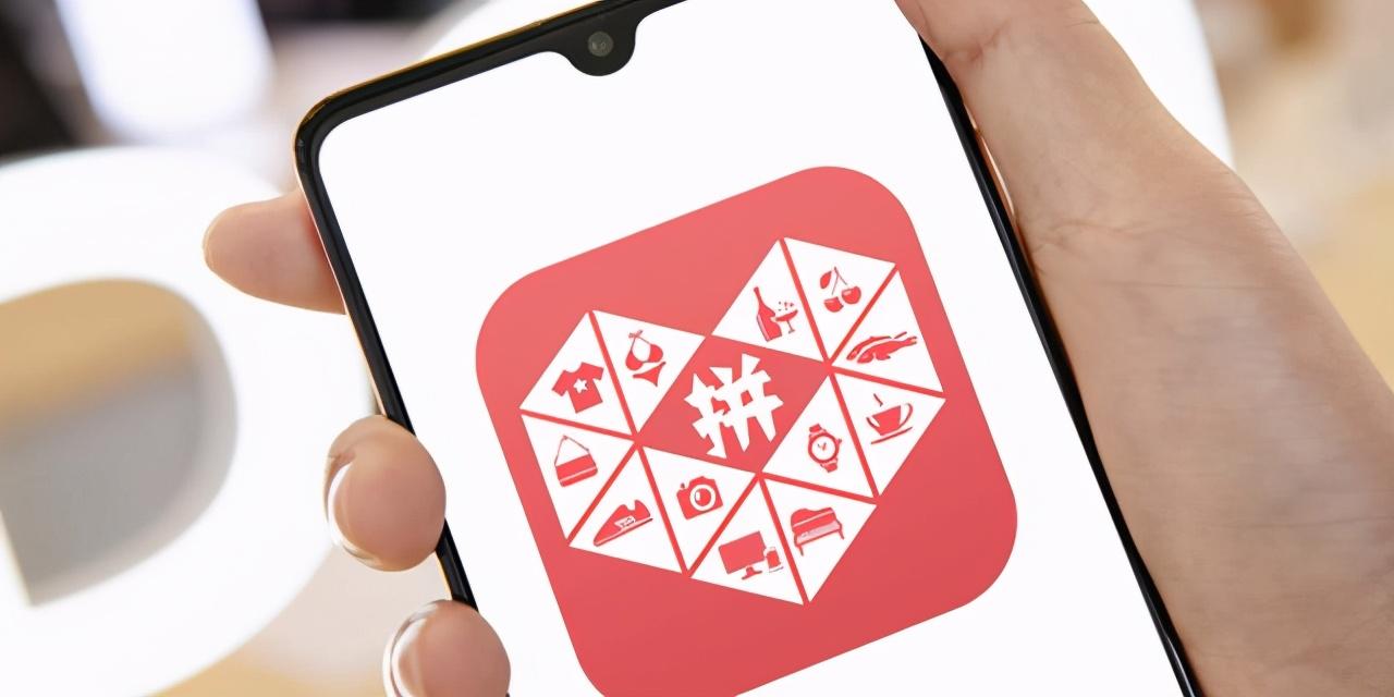 中国电商迎来大洗牌,传统搜索模式逐渐没落,拼模式成未来主流
