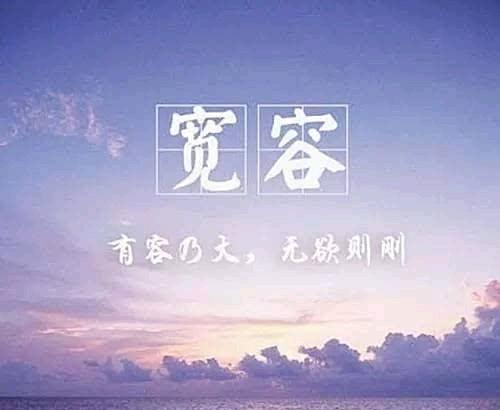 """汉中洋县人常常说""""不存在"""",到底是啥不存在?"""