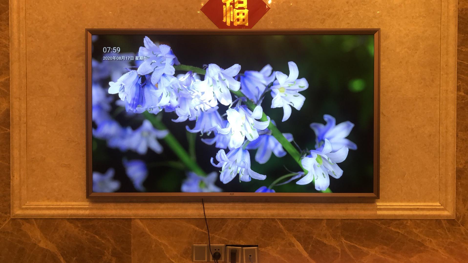 画屏电视S3 心随屏动 与众不同