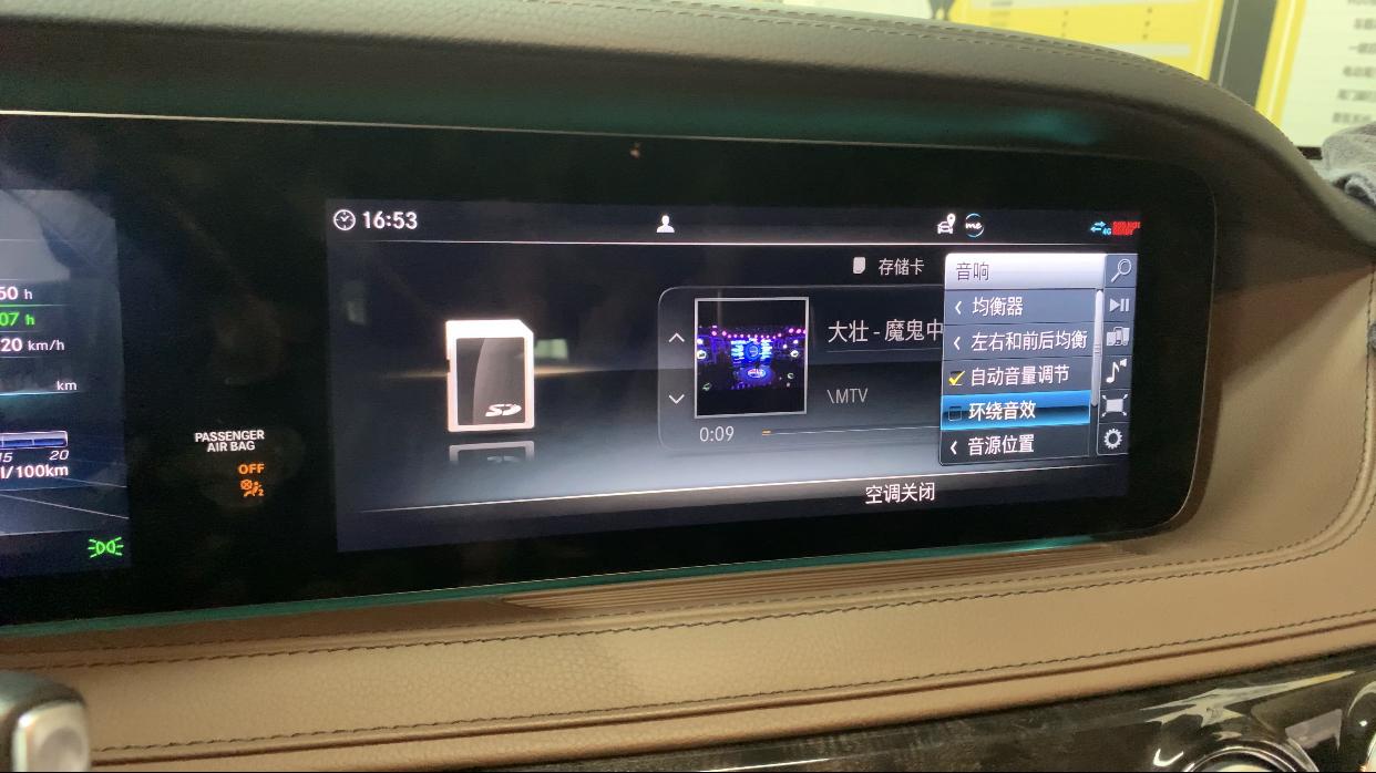 19款奔驰S320L升级原厂柏林之声分享,不一样的音质