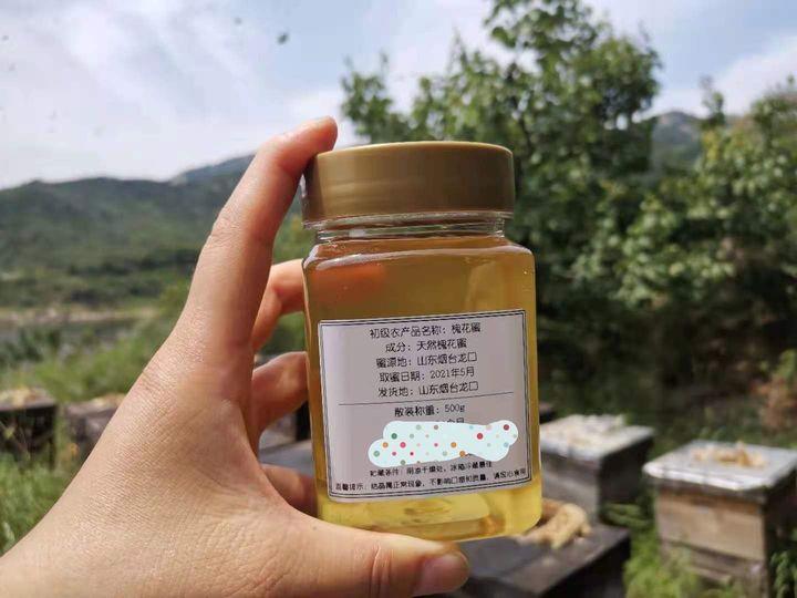 喝蜂蜜百香果柠檬茶有什么好处?