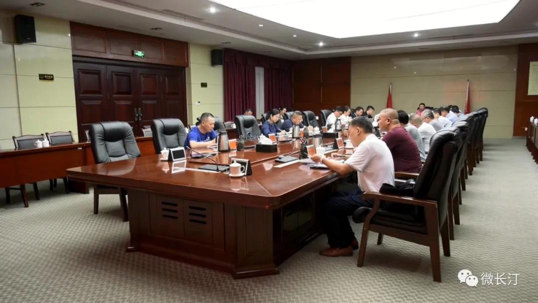 长汀县召开政法队伍教育整顿领导小组办公室第五次主任(扩大)会议暨工作推进会