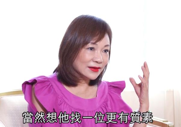 曝31岁富二代娶日籍失婚女星!瞒着妈妈私定终身,婚礼仪式简陋