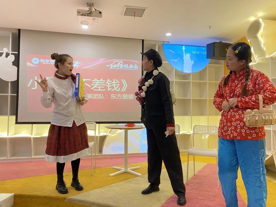 """新世毓教育长颈鹿美语芯毓儿保育   年终盛会""""否极泰来"""""""
