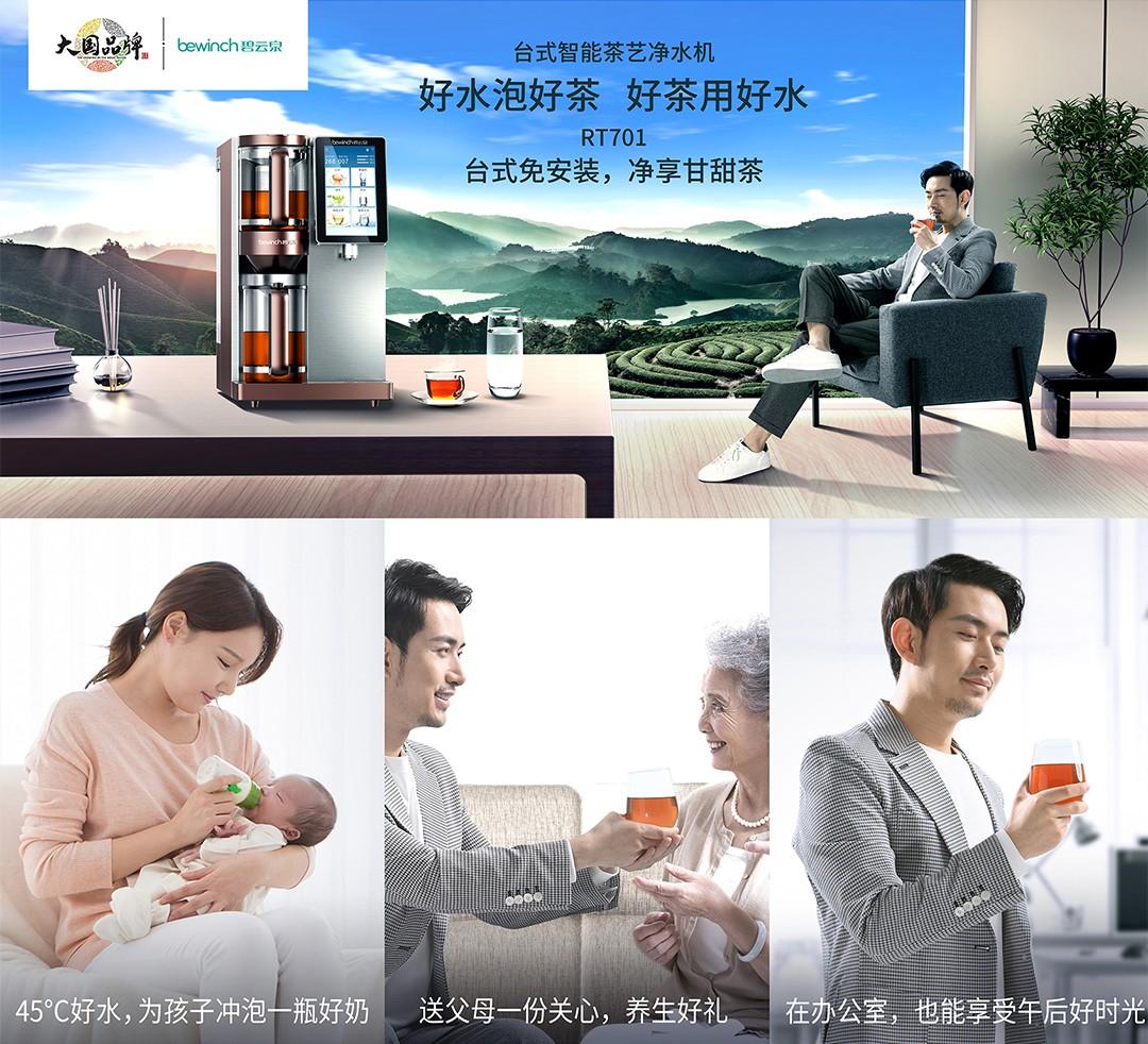 首家入选CCTV大国品牌的清洁家电企业,莱克再诠释企业硬实力