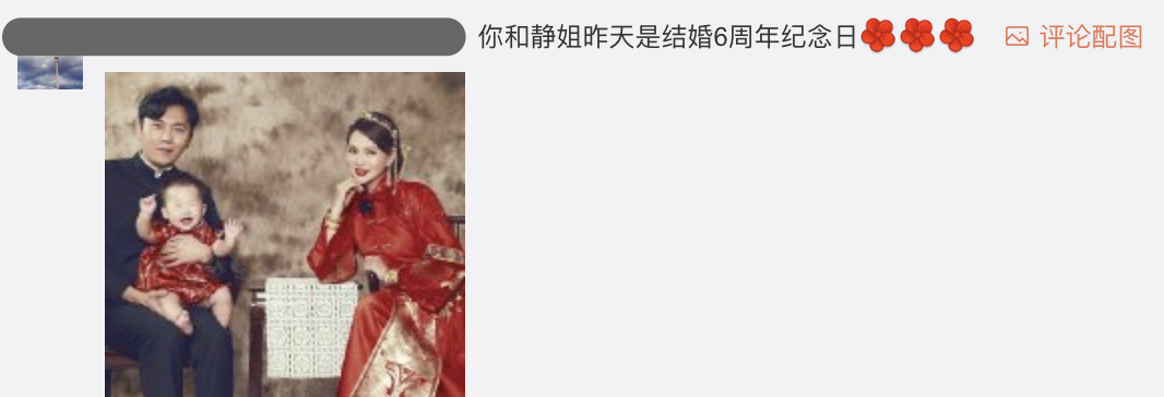 汪小菲慶與大s結婚十週年,夸其為小女孩,鴿子蛋鑽戒惹秦昊注目