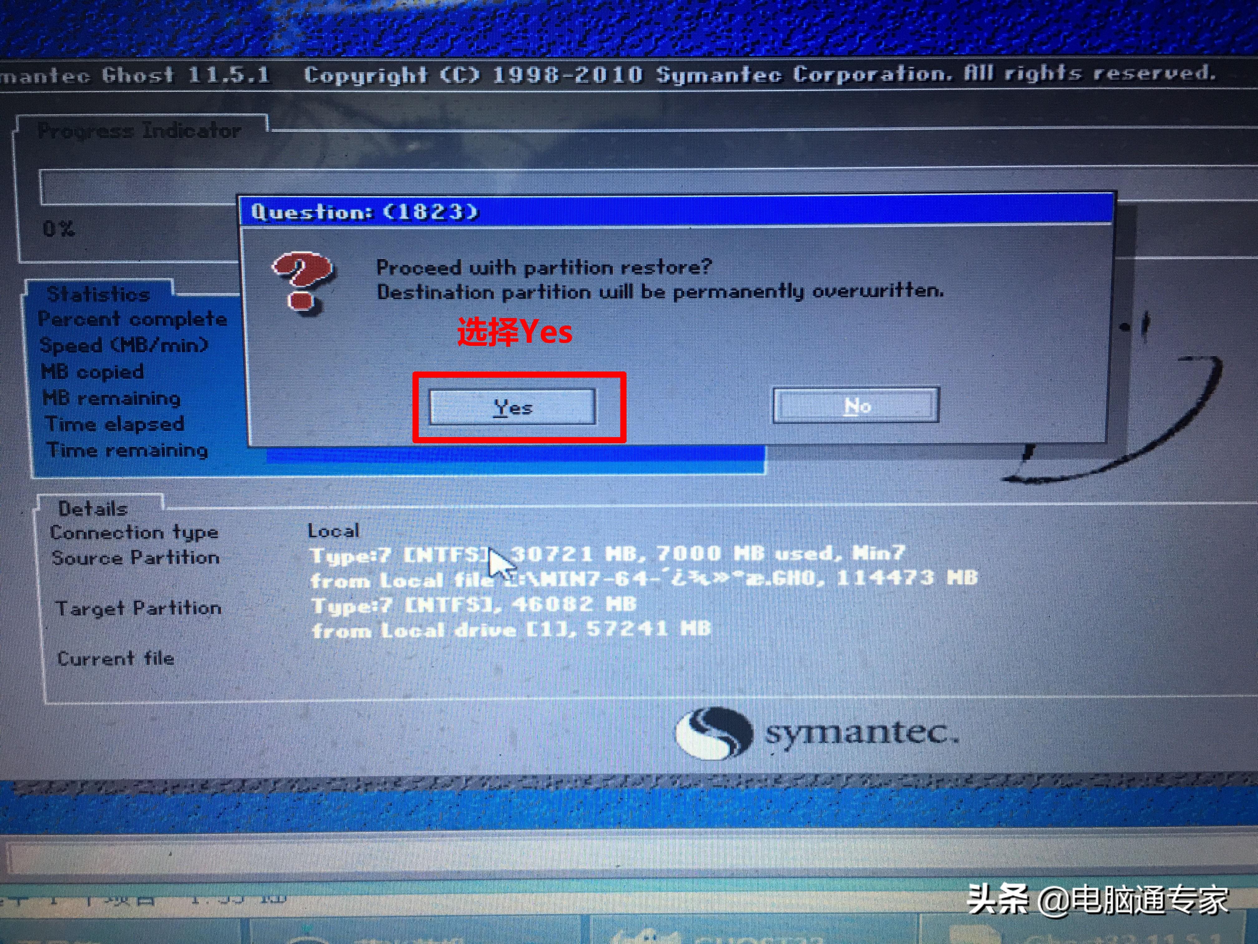 电脑安装系统的完整详细教程,有了它您就可以远离电脑维修店了!