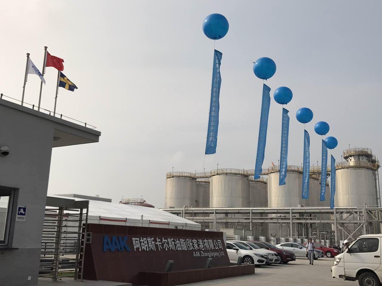 瑞典AAK集团阿胡斯卡尔斯油脂(张家港)有限公司与华泰机械成功签订合作协议