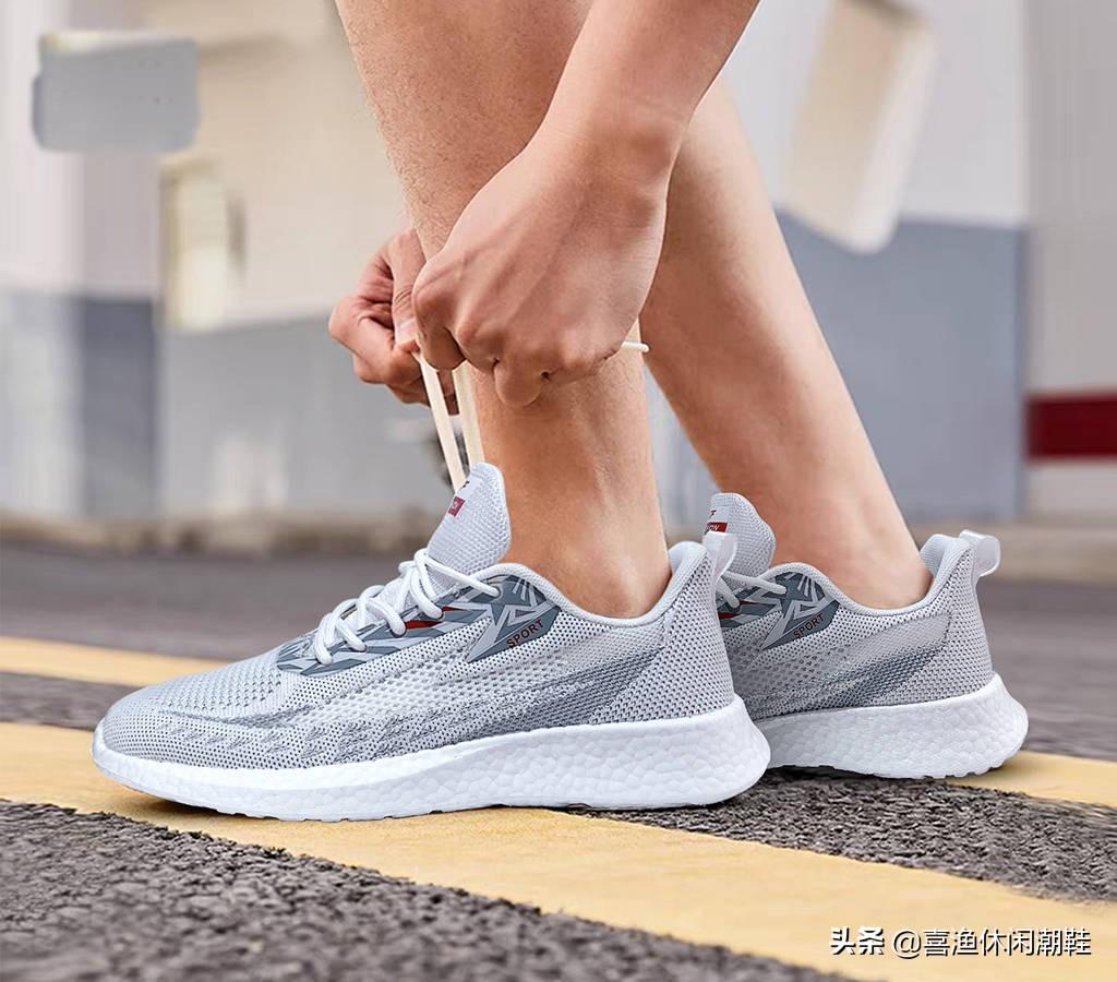 喜渔休闲潮鞋 运动鞋这么搭配,提升你的个人气质