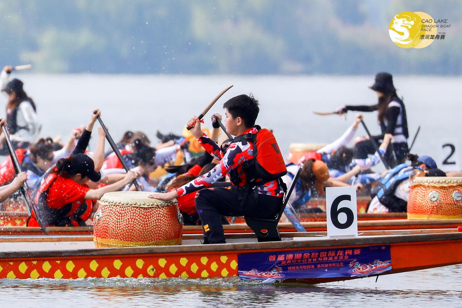 2020首届漕湖金秋国际龙舟赛圆满举行
