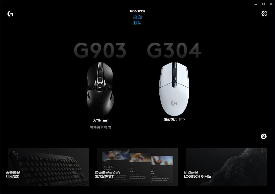 2020游戏鼠标怎么选,主流品牌推荐分享