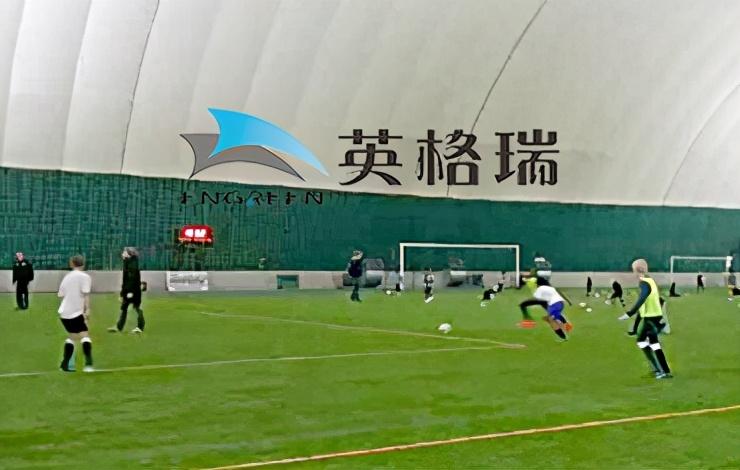 膜結構建筑室內體育場館越來越受人青睞