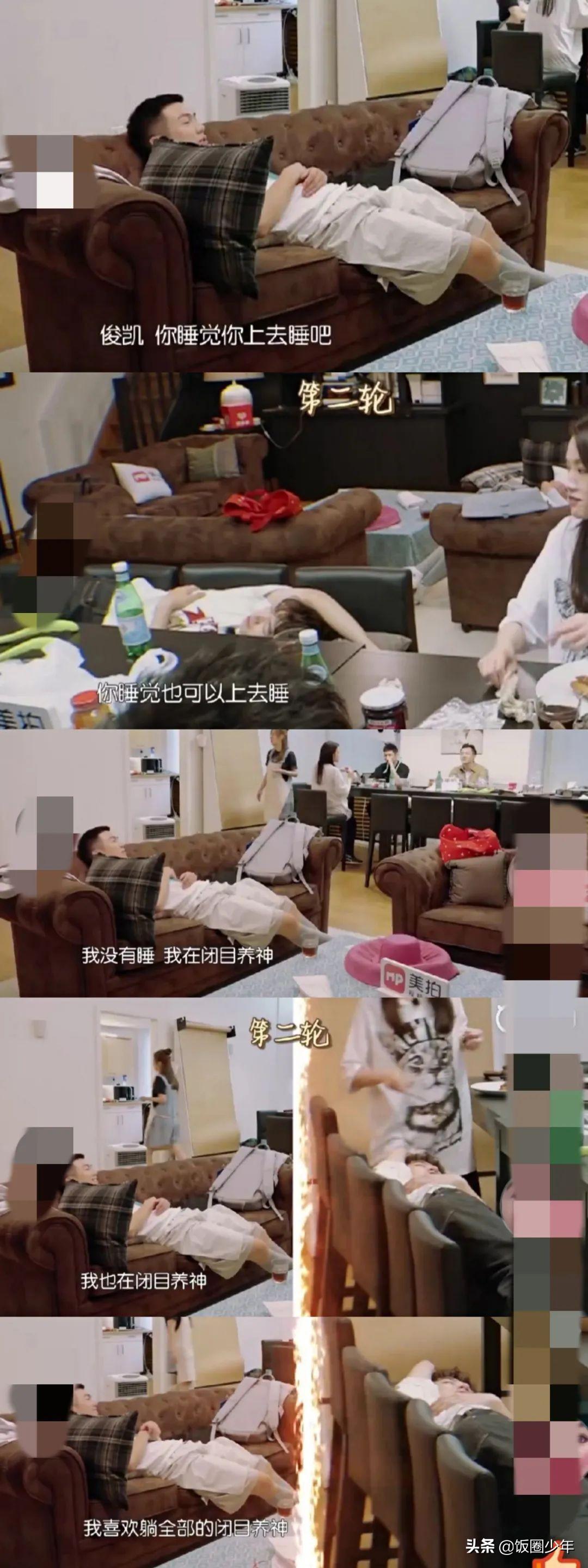 王俊凯帮白举纲宣传新歌,熟悉的昵称引人怀念,两人兄弟情还在