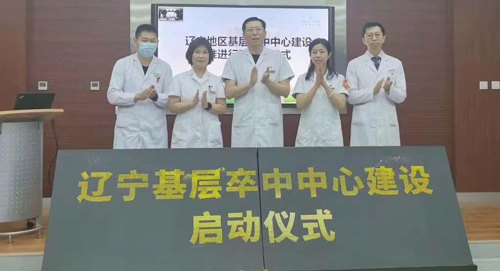 """沈阳市卫生健康系统""""人才建设年、科技创新年、基层提升年""""建设成果之沈阳市第一人民医院工作纪实"""