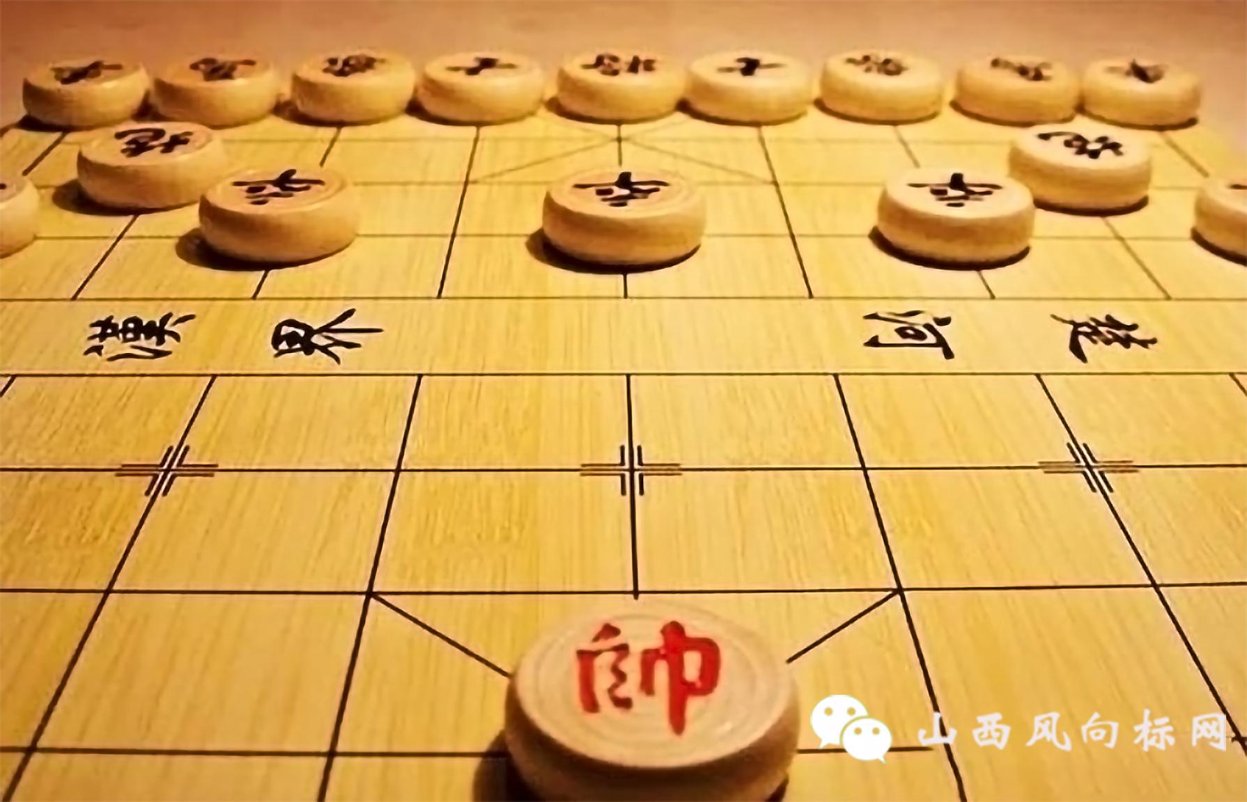 浅谈象棋博弈——张志忠