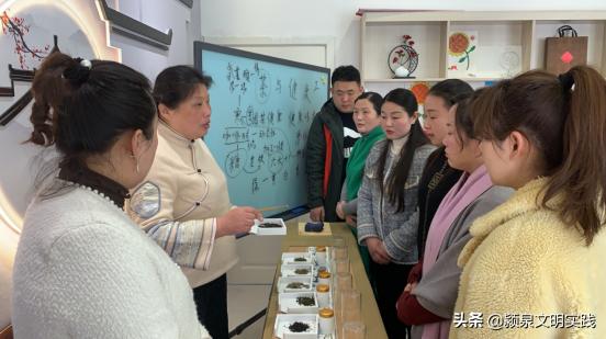 惠泉社区新时代文明实践站开展茶艺培训活动