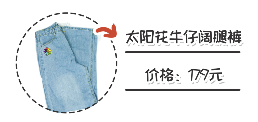 吴昕的店(吴昕的网店测评) 创业 第32张