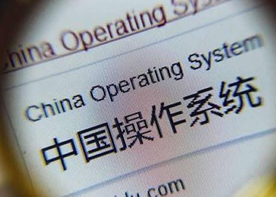 除華為鴻蒙外,另一國產電腦系統也崛起了?裝機量上億了