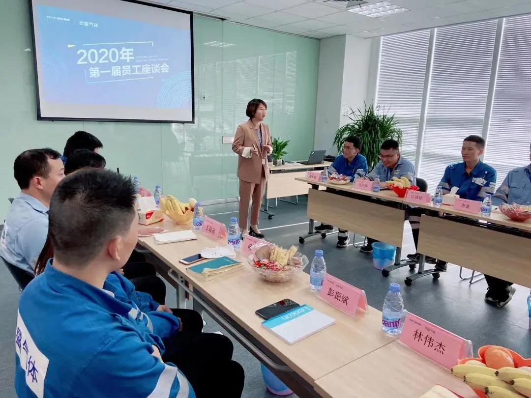 """合盛气体荣获2020年度福州市""""诚信用工企业""""称号"""