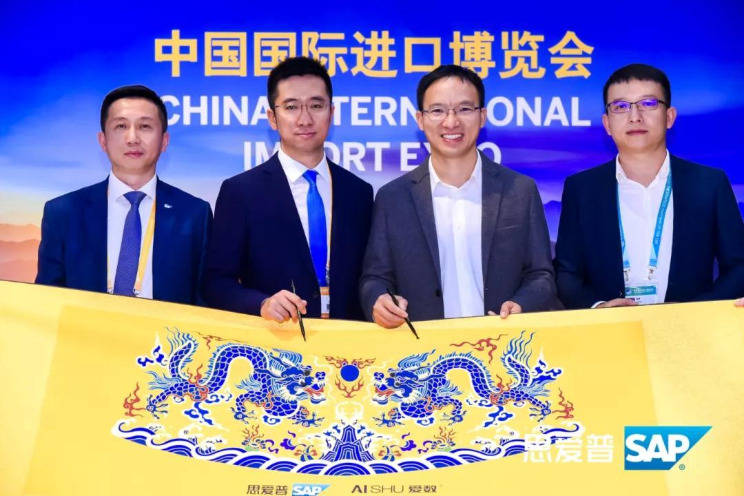 立足中国,走向世界 | 爱数的国际化合作之路