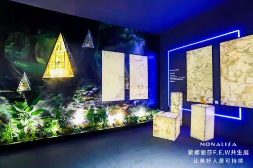 2021潭洲陶瓷展 蒙娜丽莎F.E.W展亮相,履行绿色可持续发展路径