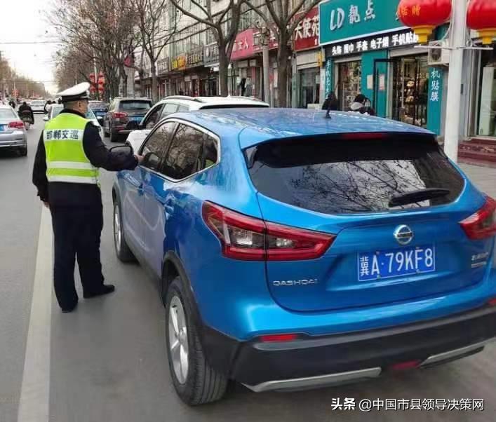 """河北广平交警全力护航""""两会""""做好交通保畅工作"""