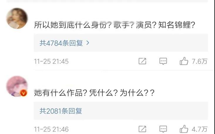 """""""特殊人才""""杨超越备受争议,虞书欣老赖,还好丁真没有进娱乐圈"""