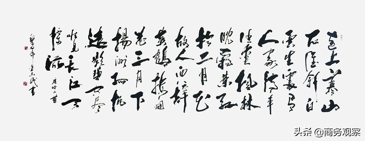《时代复兴 沧桑百年》全国优秀艺术名家作品展——金志民