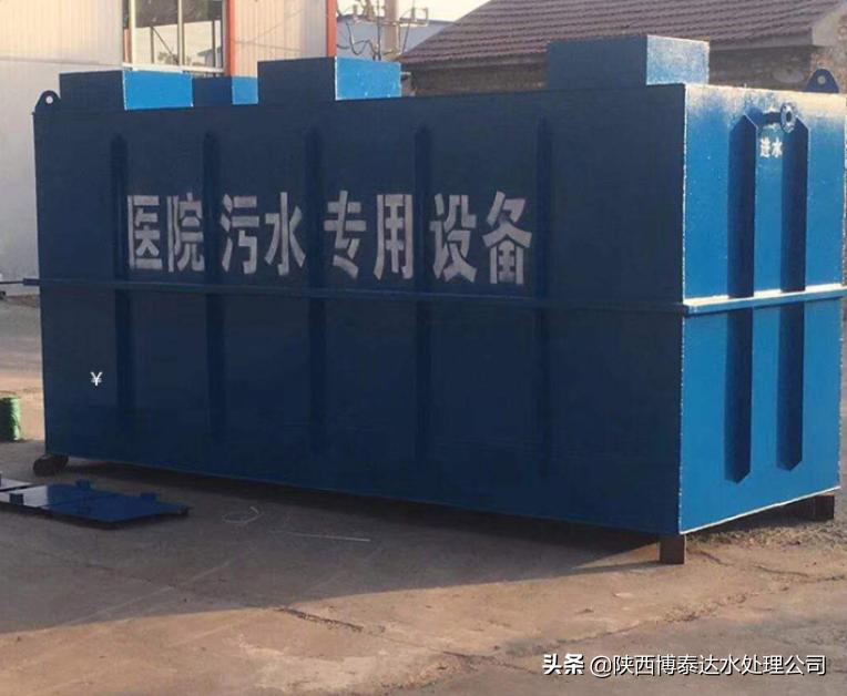 医院污水处理设备的工艺难点