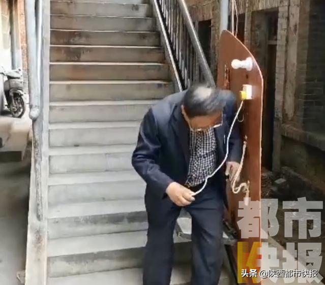 宝鸡七旬老人发明爬楼神器 再也不怕爬楼梯了