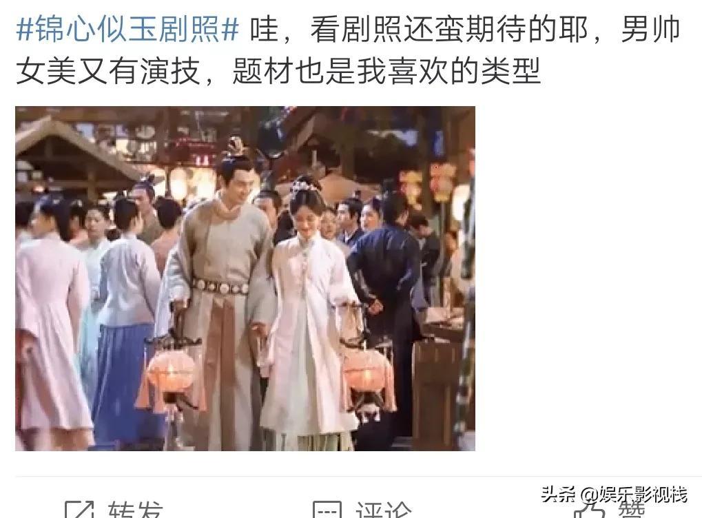 电视剧锦心似玉爆新剧照,钟汉良谭松韵锦心夫妇太有爱了