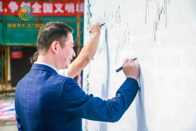 2020溧水秦淮源秋季美食节正式启动