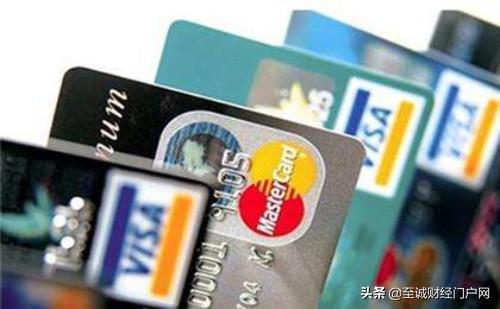 信用卡申请为何被拒?被拒之后应该继续申请吗?