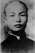 「陕西英烈谱」李艮:陕南地区红二十九军创始人