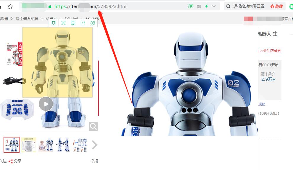 新办法!教你如何一键批量抓取拼多多商品的图片和视频